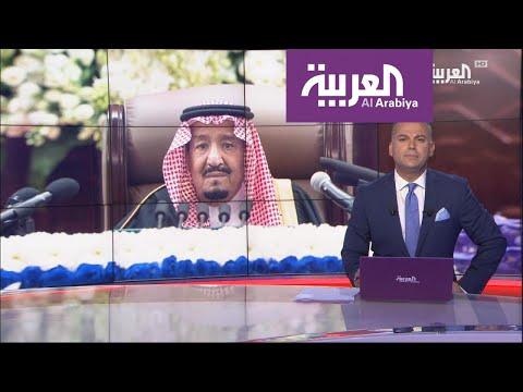 خطاب الملك سلمان.. المعنى والدلالة  - نشر قبل 7 دقيقة