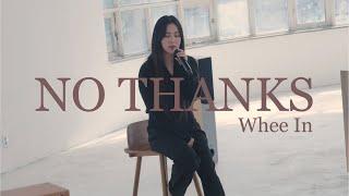 [THAI SUB] Whee In - NO THANKS