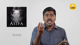 Justice for Asifa | The Story of Asifa in Tamil...