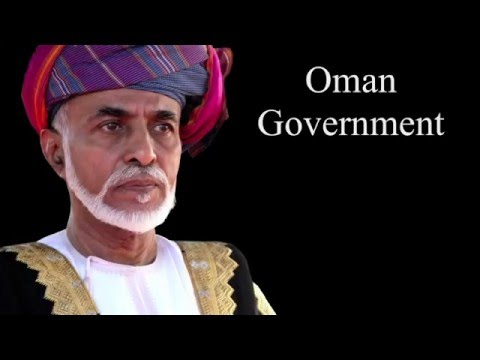 Oman Government