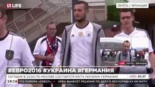 Сегодня в 22.00 по Москве состоится матч Украина - Германия