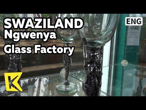 【K】Swaziland Travel-Ngwenya[스와질란드 여행-응웬야]재활용 유리로 만드는 유리공예품/Glass Factory/Recycle/Handicraft