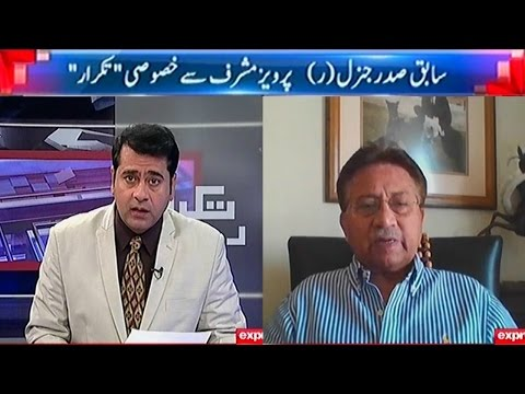 Takrar 21 December 2016 | Pervez Musharraf - Express News