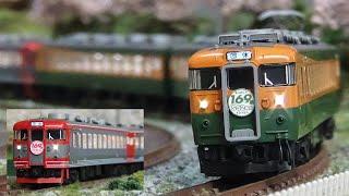 Nゲージ TOMIX しなの鉄道 169系 S51編成・S52編成 走行シーン集 2021.3.20