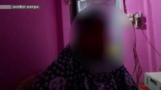 স্পিডবোট থামিয়ে গৃহবধূর শ্লীলতাহানি! | সাবেক ছাত্রলীগ নেতাসহ ৬ জনের বিরুদ্ধে মামলা | Bhola News