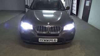 BMW X3 F25 - -yoqib bi-xenon almashtirish BOSCH AL-modul