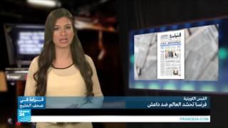 صحيفة البيان الإماراتية: إرهاب العالم