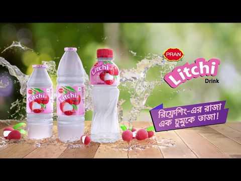 PRAN Litchi Drinks - TVC | Nusrat Jahan - YouTube
