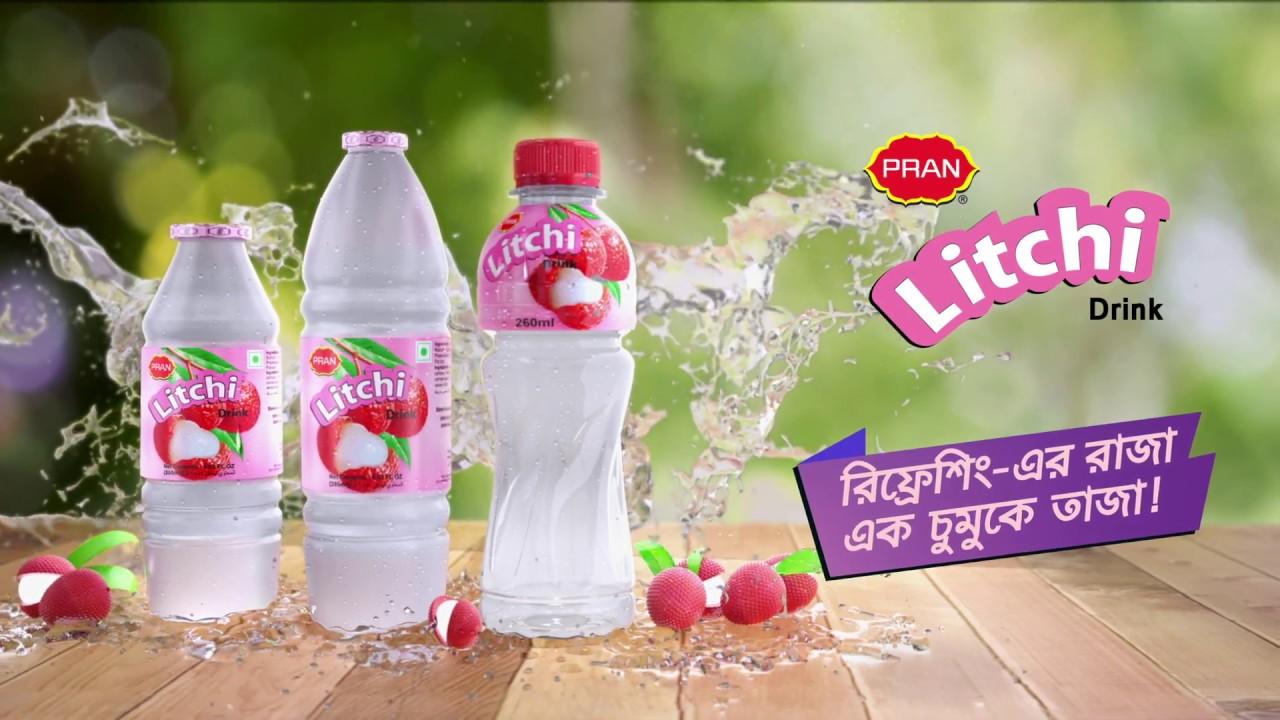 PRAN Litchi Drinks - TVC | Nusrat Jahan