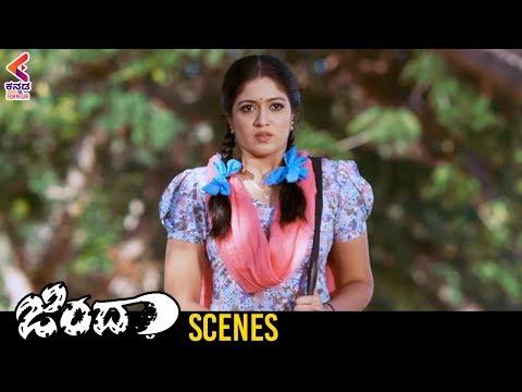 Meghana Raj Gets Emotional | Jindaa Movie | Devaraj | Sandalwood Movies | Kannada Filmnagar