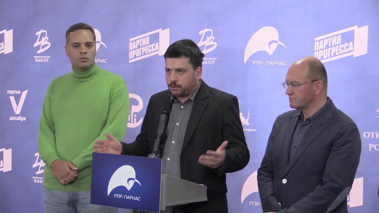 Пресс-брифинг: первые шаги демократической коалиции