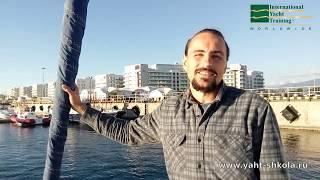 Обучение яхтингу в Сочи #простояхтшкола IYT. Отзывы - Влад из Аргентины