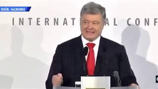 """Выступление Петра Порошенко на международной конференции """"Уроки гибридного десятилетия"""""""