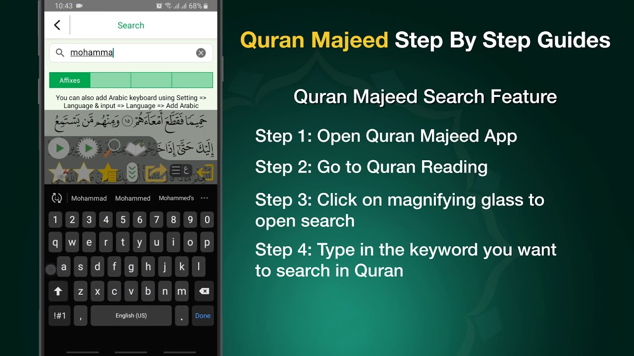 Quran Majeed Search Feature