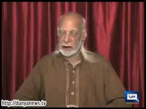 mamoo astrologer pakistan