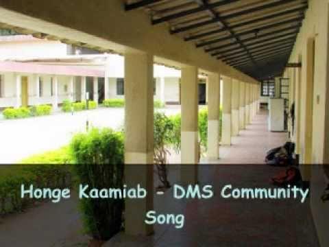 Honge Kaamiab - DMS Mysore