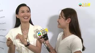 娛樂新聞台|陳法拉大談老公吸引之處 |結婚 |老公