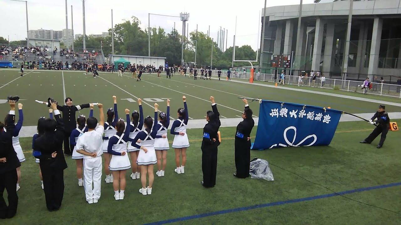 団 応援 近畿 大学