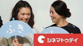 女優の二階堂ふみと小泉今日子が25日、テアトル新宿で行われた映画『ふ...