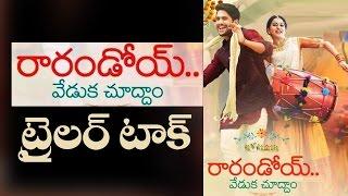 Rarandoi Veduka Chuddam Trailer Talk | Naga Chaitanya, Rakul Preet | Kalyan Krishna | DSP