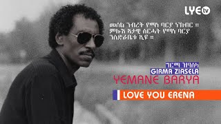 LYE.tv - Legend Yemane Barya - Girma Ziasela | ግርማ ዝዓሰላ - LYE Eritrean Music