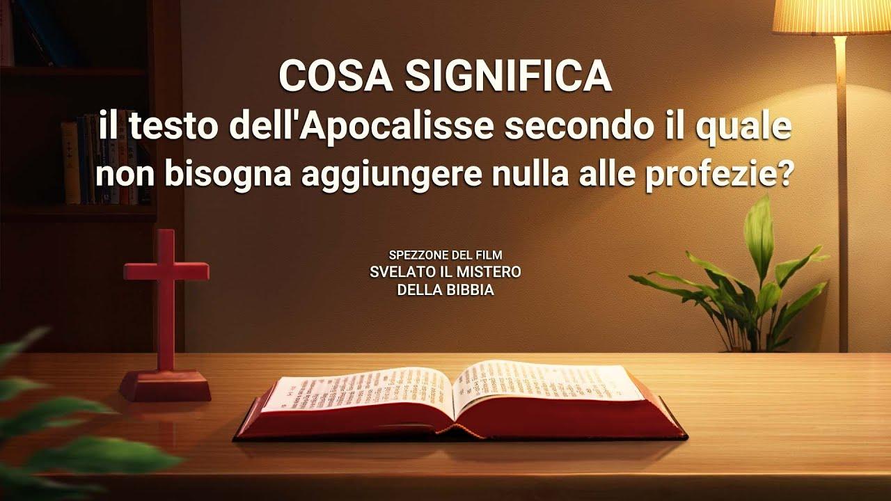 """Film cristiano """"Svelato il mistero della Bibbia"""" (Spezzone 3/5)"""
