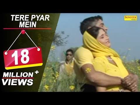 Tere Pyar Main | तेरे प्यार में | Shiv Nigam, Annu Kadyan | Haryanvi Love Video Songs