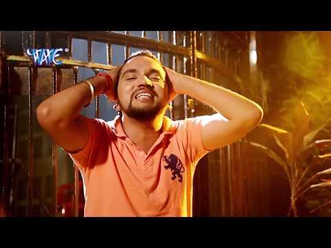 Gunjan Singh राजा सील तोड़ दिहले - New Bhojpuri Song