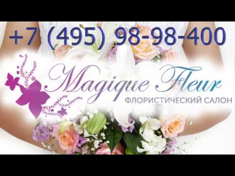 Свадебный букет невесты из роз
