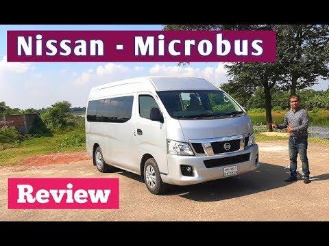 Nissan Urban Model 2016 Review