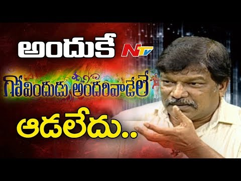 Reasons for Govindudu Andarivadele not Reaching Expectations || Krishna Vamsi Exclusive Interview Mp3