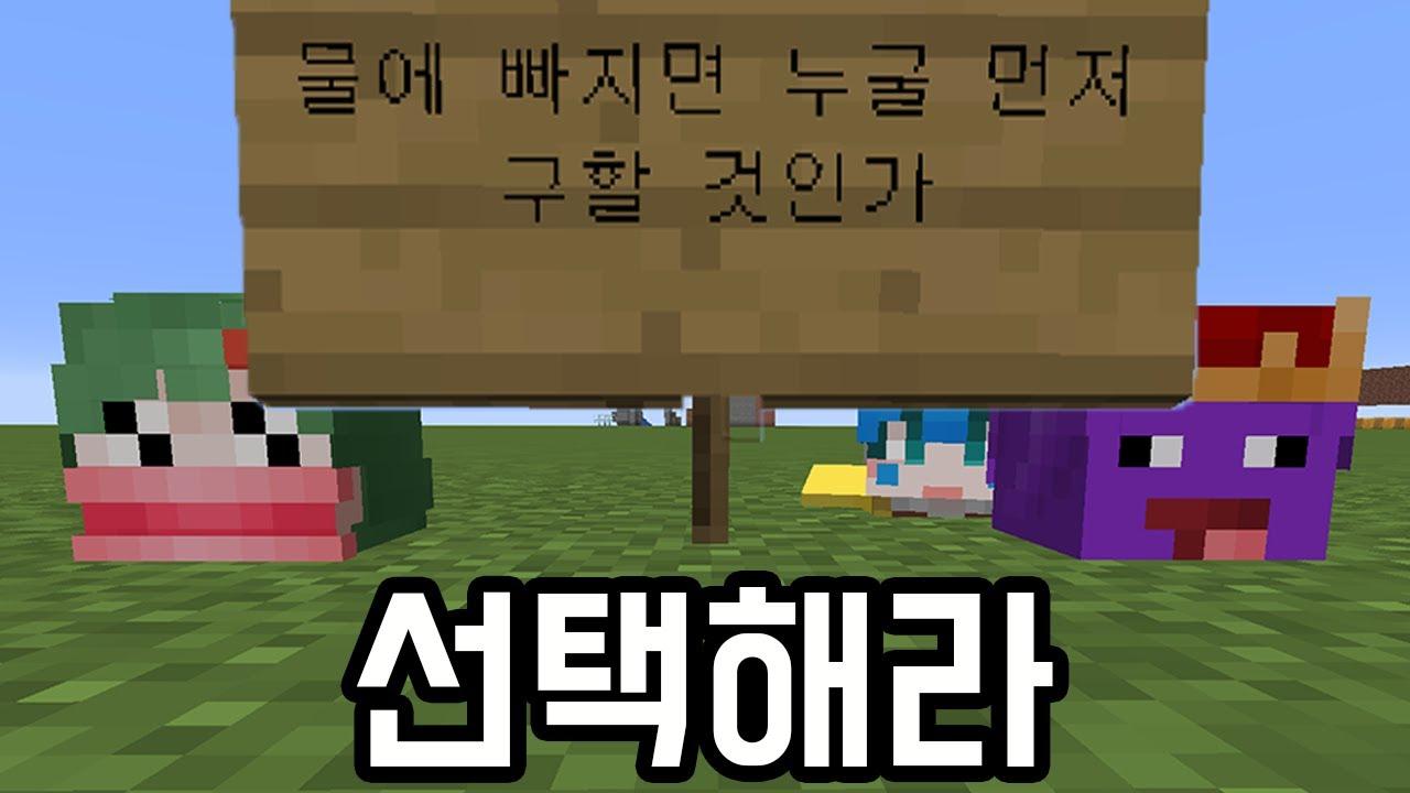 꿀잼 보장 [마인크래프트]