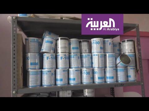 جريمة حرب جديدة لميليشيات الحوثي: يمنعون وصول الغذاء لملايين اليمنيين  - نشر قبل 6 ساعة