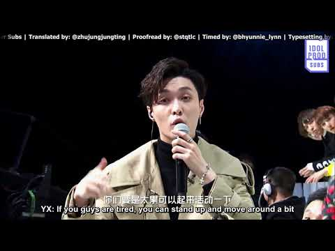 [ENG] Idol Producer EP1 Behind the Scenes: Yixing Keeps Telling Trainees to Warmup