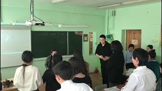 Фрагмент урока. Борисова М.Н. (школа 26 Якутск)