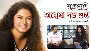 anwesha Datta Gupta interview