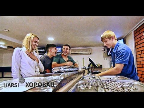Karsi Хоровац-  розъигрыш с шаурмой  и скрытая камера
