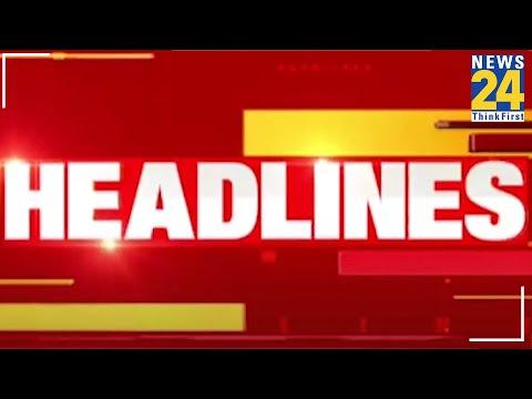 6 PM News Headlines | 11 September 2020 | Hindi News | Latest News | Today's News || News24
