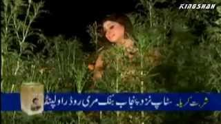 Ja Veriya Ve Ja Veriya *HD*1080p - Saira Arshad - Pakistani Love Song