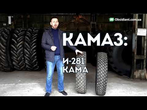 Резина (шины) 10.00R20 (280 508): какие выбрать?