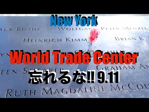 [eng-sub]-always-remember!-the-9.11-tragedy