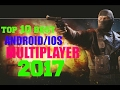 Top 10 Best Android/iOS Multiplayer Games 2017