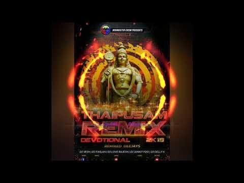 Velan Remix - Dj VesH