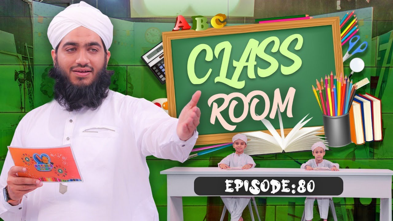 Class Room Episode 80 | Kids Education | Learning for Kids | Kids Madani Channel