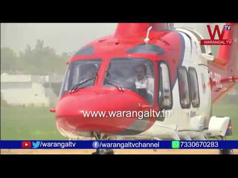KTR Helicopter Landing Exclusive On Warangal TV