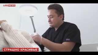 Несколько москвичек попали на операционный стол после увеличения губ(, 2015-12-02T08:38:14.000Z)