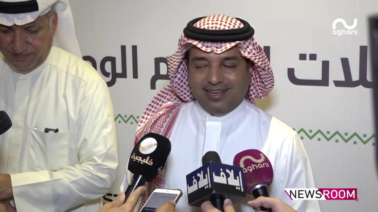 كواليس حفلات العيد الوطني السعودي مع أصالة،أحلام،بلقيس،أنغام،راشد الماجد،ماجد المهندس ونبيل شعيل!
