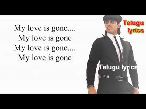 My Love is Gone Song Lyrics | Aarya2 Telugu Movie | Allu arjun | Kaja |