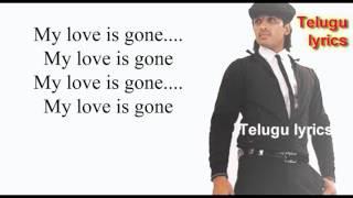 My Love is Gone Song Lyrics | Aarya2 Telugu Movie | Allu arjun | Kaja |