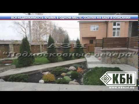 Крым, Ялта. Продажа 4 к. квартиры с хорошим ремонтом в центре .